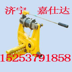 钢轨挤孔机  钢轨打孔机  液压钢轨打孔机  矿用钢轨打孔机