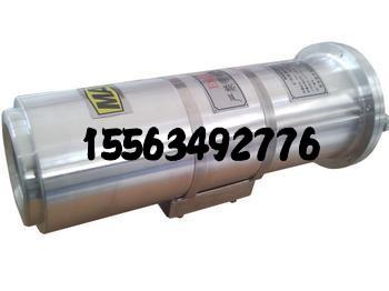KBA127型矿用防爆摄像仪