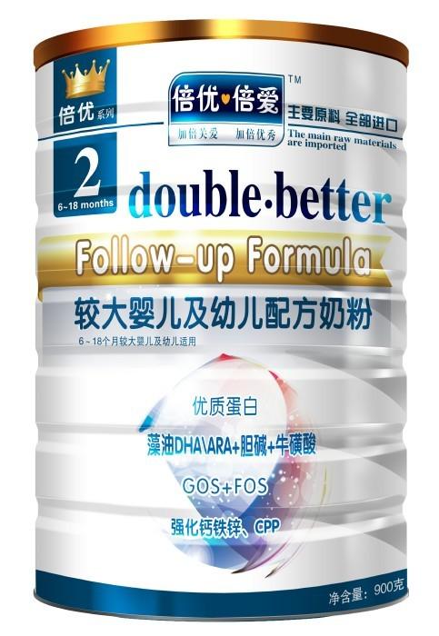 初生婴儿奶粉品牌-大庆奶粉