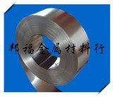 进口弹簧钢圆钢251A58 进口弹簧钢板材