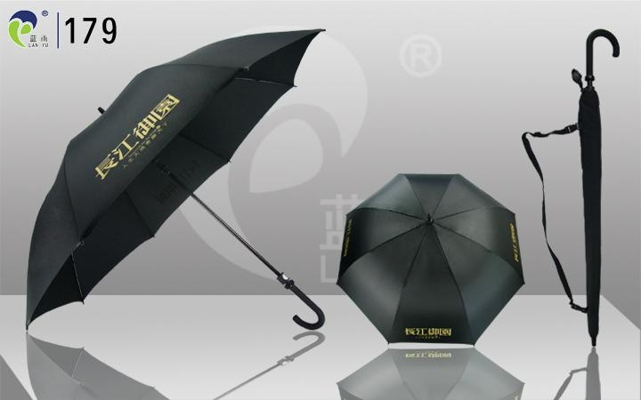umbrella手机壁纸