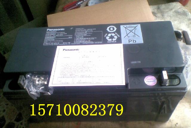 松下蓄电池LC-X1265ST沈阳分销处报价