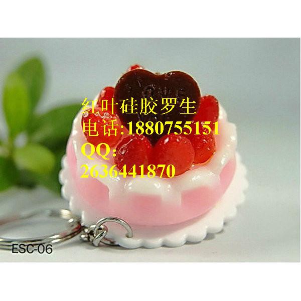 供应蛋糕食品模具硅胶
