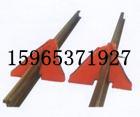 华宏QFG-I机械复轨机,液压矿车复轨器轨道工具大全