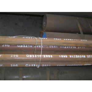 现货20G/20#高压锅炉用管无缝管5310