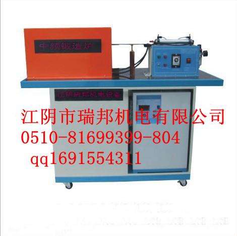 供应高频机 高频感应加热设备 高频熔炼炉 小型实验炉