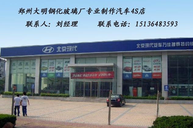 南京15mm吊挂玻璃4米5米6米7米8米9米