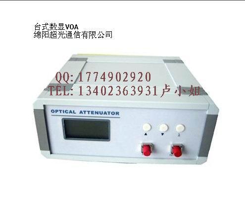台式数显可调光衰减器