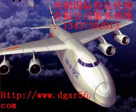 沙田国际快递,沙田DHL电话,沙田国际空运订舱,沙田国际货运公司