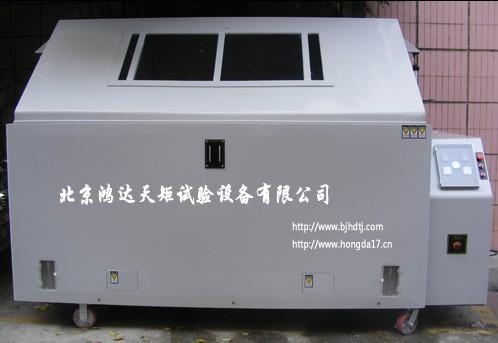 PVC盐雾试验机 盐水喷雾试验机