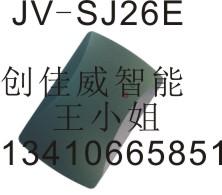 2.4GSIM卡手机刷卡门禁读卡器 手机刷卡门禁机 手机支付门禁