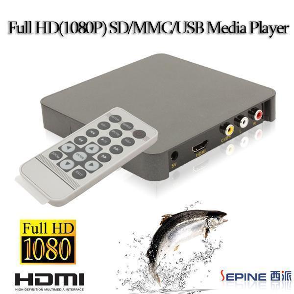 高清广告播放盒HD007