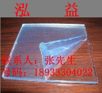 黑色PC板.透明PC板,防紫外线PC板