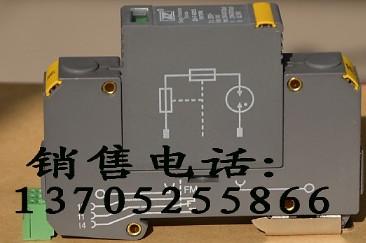 ZH-F-MS25-PVT/FM-M电压互感器PT二次接地保护器