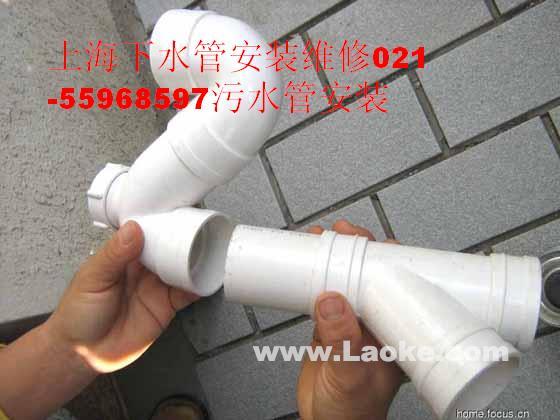 徐汇区PPR水管安装 上海PVC水管安装 改造