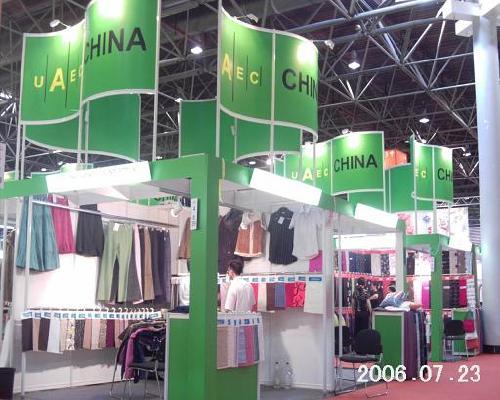 2013年澳大利亚服装展