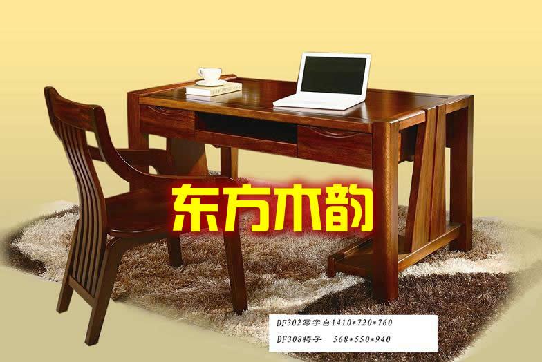 鑫叶实木家具是西北地区集实木家具生产、销售、定制为一体的公司。现公司主要经营实木卧室系列:实木床,实木衣柜,实木化妆台等;实木客厅系列:实木沙发,实木茶几,实木桌子,实木椅子,实木电视柜等;实木书房系列:实木书柜,实木办公桌;实木餐厅系列:实木餐桌,实木椅子,等实木展示系列家具。公司诚信经营,欢迎致电!