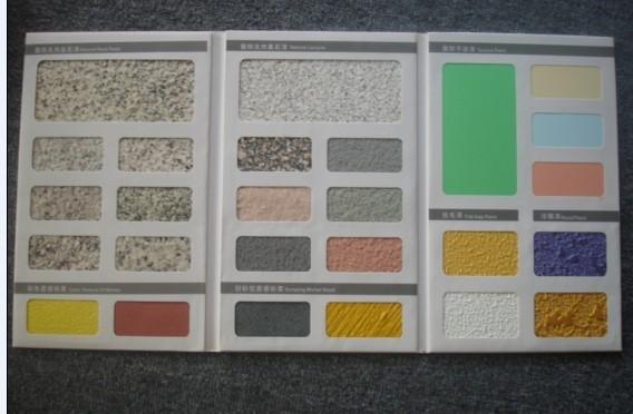 十二年制作经验 封套式真石漆仿石漆质感涂料岩片漆多彩漆样板