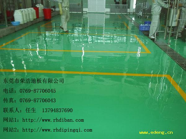 荣浩环氧地坪漆厂房地板漆防静电地板防腐地板
