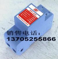 一级电源电涌保护器ZH1-A25