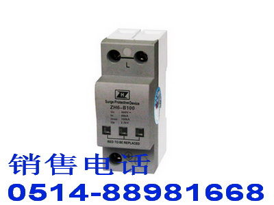 风力发电系统控制柜专用690V电涌保护器