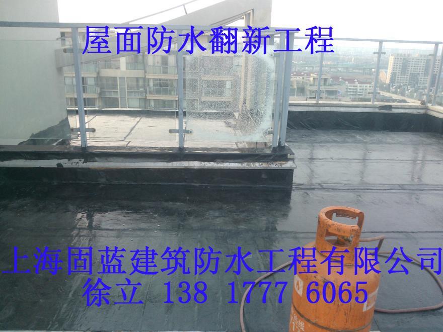 办公楼漏水维修 上海商务楼屋顶防水工程 上海专业防水公司