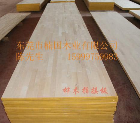 E0级环保标准橱柜防潮板 销售楸木拼板报价 广东桦木指接板价格