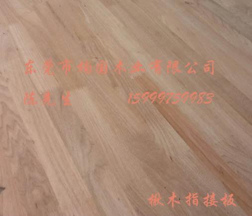 橱柜柜门材料 东北指接集成材 楸木 水曲柳 椴木 柞木指接板