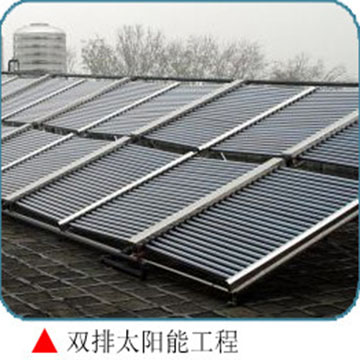 太阳能热水器结构图