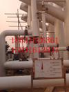 铁皮保温材料 保温队伍号码