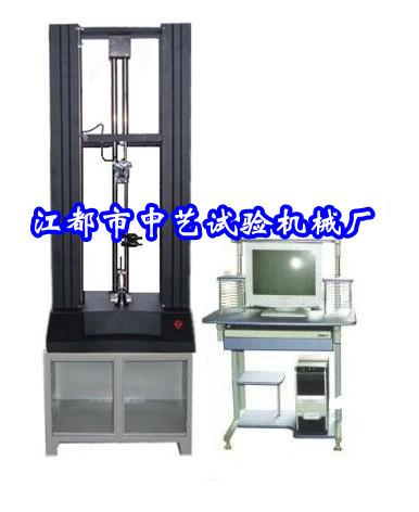 橡胶拉伸强度测试机;塑料断裂伸长率;塑胶扯断伸长率
