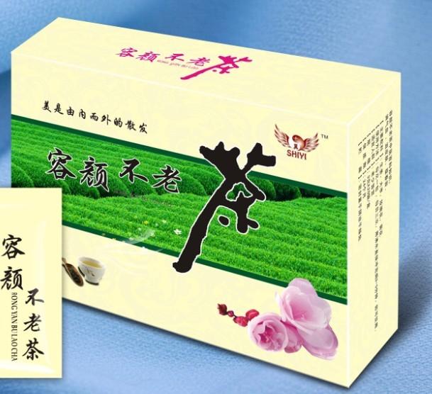 美容养颜茶,永保青春,赣州维沃为您加工QQ1783019232