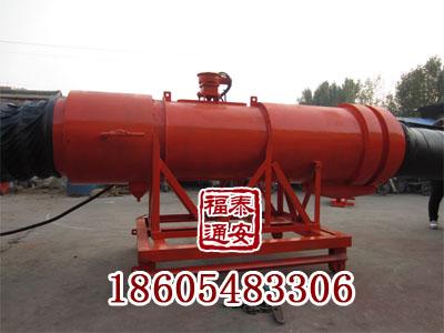 7.5千瓦kcs-150矿用湿式振弦除尘风机