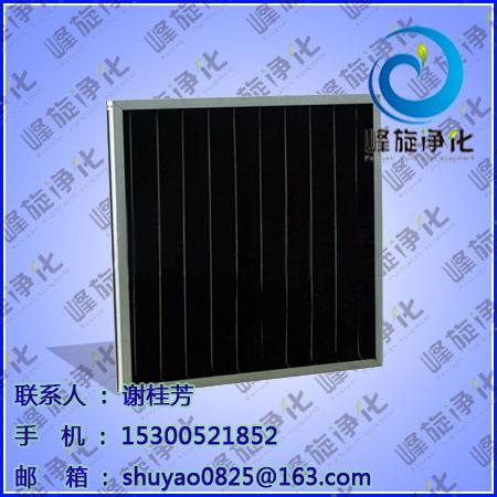 活性碳过滤网-椰子纤维碳-北京