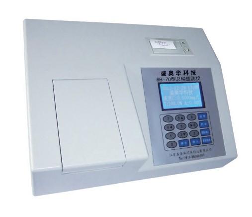 COD污水检测仪器 6B-70型总磷测定仪