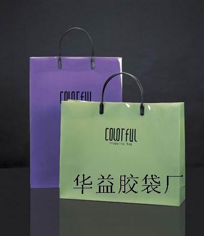 叉耳袋 礼品包装袋 深圳胶袋厂深圳市胶袋厂 胶袋厂家