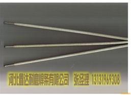 A312不锈钢焊条|优质不锈钢焊条牌号