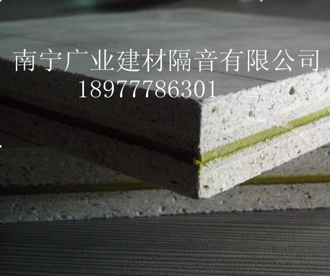 南宁广业建材有限公司的形象照片