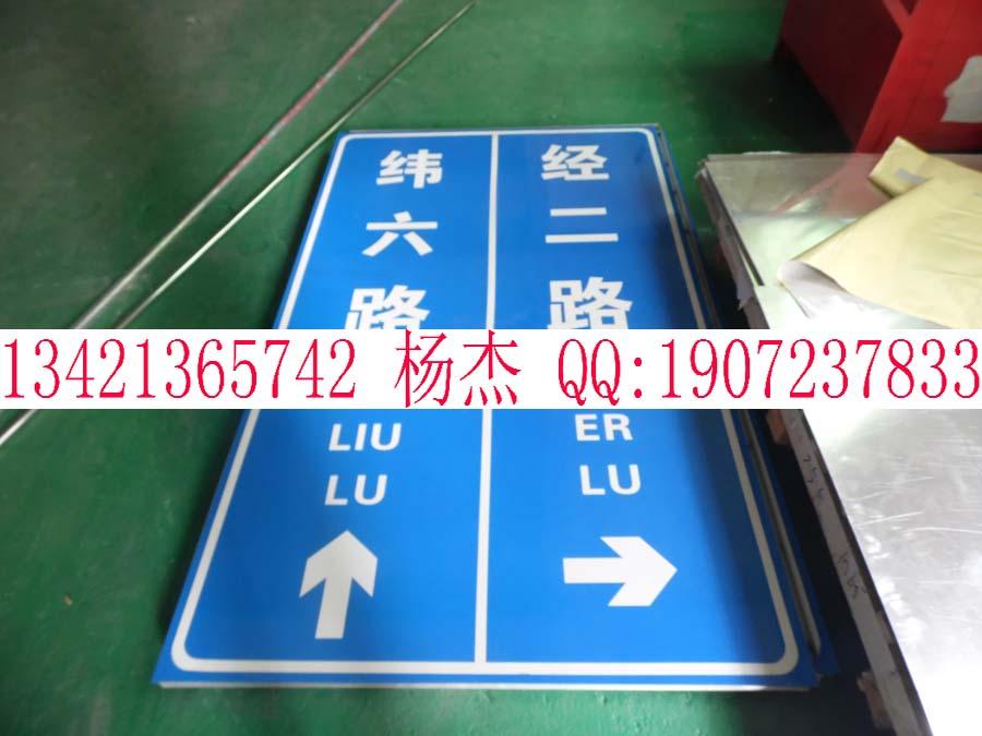 交通指路牌,公路交通标志牌
