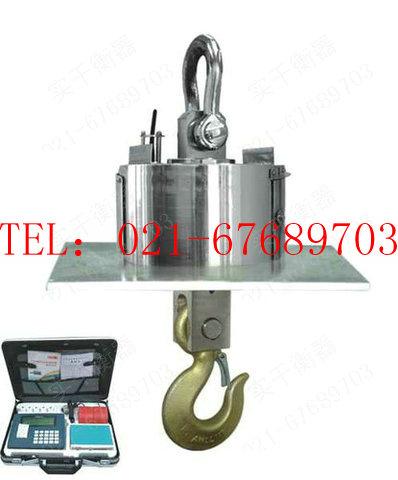 挂式电子磅-OCS- D8B行车电子吊磅-