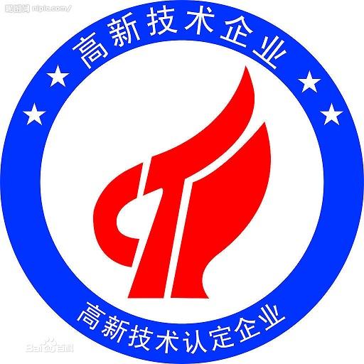 徐州代理高新企业认定 高新企业认证资质