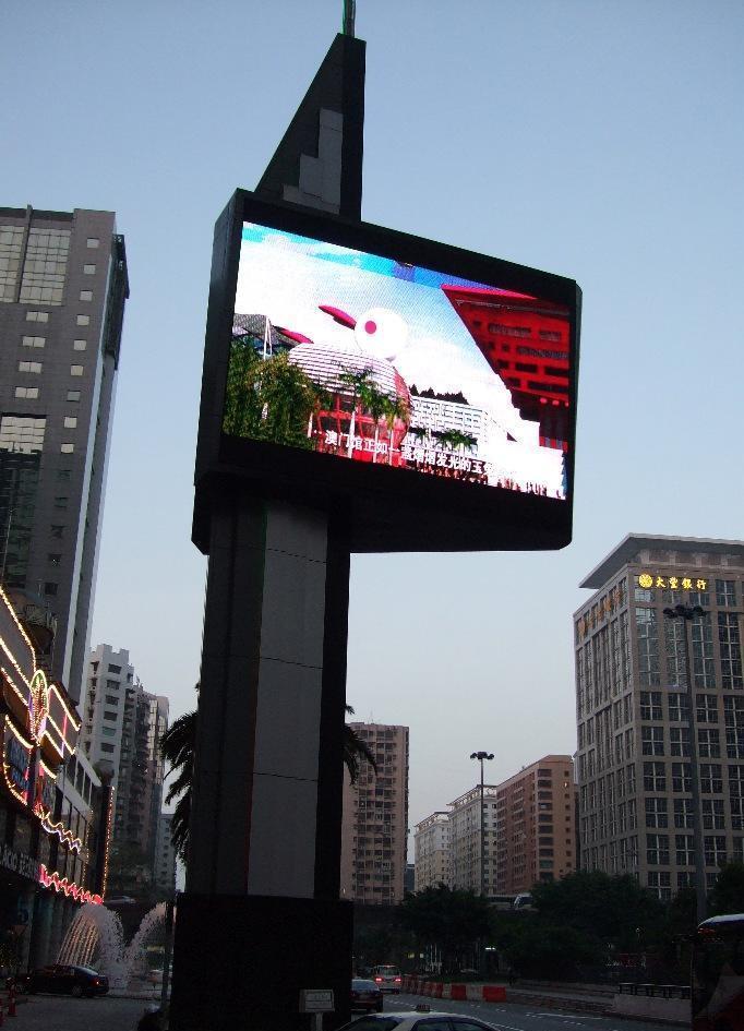 0771广西led显示屏南宁led显示屏户外广告显示屏