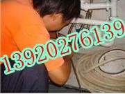 塘沽区自来水维修安装∕改造自来水工程25348793