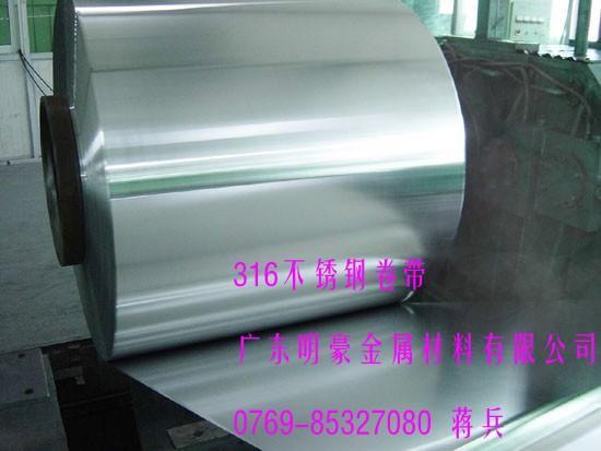 美国进口S30100不锈钢卷带,1Cr18Ni9Ti不锈钢带