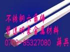 SUS304不锈钢六角棒,SUS440C不锈钢易车棒