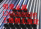 上海304不锈钢毛细管,南京316不锈钢玫瑰金管