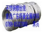 无磁302不锈钢螺丝线,打螺丝用302HQ不锈钢螺丝线