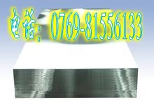 国标7075铝板/东莞7075铝板/7075环保铝板