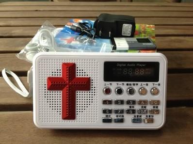 圣经播放器fy-5 2电路图