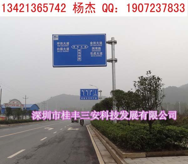 高速指路标志牌价格,交通标牌型号